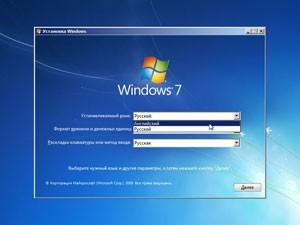 Установка windows 7 spb